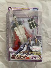 New Transformers Takara Tomy Henkei D-04 Ramjet