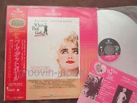 MADONNA Who's That Girl -movie JAPAN Laser Disc LD OBI+INSERT NJL-11758 Scratch