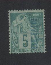 Timbre du Bénin N° 4A 5 c Alphée Dubois surcharge bleue gomme charnière
