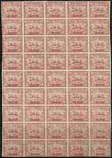 Egypt 1868  suez canal comp. - sheet 50 sets rare 2nd print