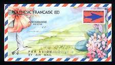 FRENCH POLYNSEIA - POLINESIA FRANCESE - 1990 - AEROGRAMMA - Natura,gabbianSG5022