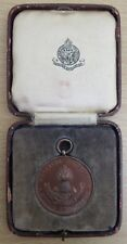 Royal Engineers Bronzetone Medal, Sapper AW Clarke, A Company, 1873612, Boxed
