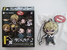 Shizuo Heiwajima Rubber Strap Key Chain Durarara!! x2 FuRyu
