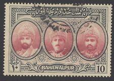 BAHAWALPUR KGVI 1948 10R used SG 32