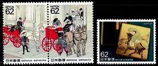 SELLOS FAUNA CABALLOS JAPON  1991 1901/3 3v.