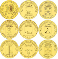 UNC * SET 8 Russian Coins, 10 rubles 2013 year, City of Martial Glory.