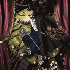Tomohisa Sako - Mahou No Yoru to Fushigi Na Waltz [New CD] Japan - Import