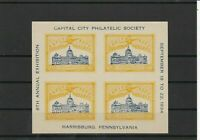 Harrisburg 8th Annual Exhibition Mint Never Hinged Stamps Sheet ref 22563