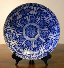 Mid 18th Century Blue & White Tin Glazed Earthenware Dutch Colonial Charger