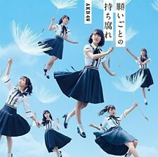 AKB48 - Negaigoto No Mochigusare (Type A) [New CD] Japan - Import