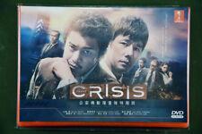 Japanese Drama Crisis Kouan Kidou Sousatai Tokusou-Han DVD English Subtitle