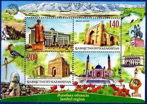 2017. Kazakhstan. Jambyl region. S/sheet. MNH