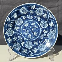 Plate Porcelain Marked Kangxi (1662-1722) China Qing Dynasty