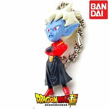 Gashapon Dragonball Z Super UDM Burst THE BEST 17  Keychain MIRA BANDAI