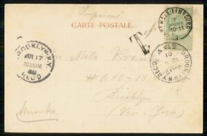 Mayfairstamps Belgium to Brooklyn NY Card wwi_91635