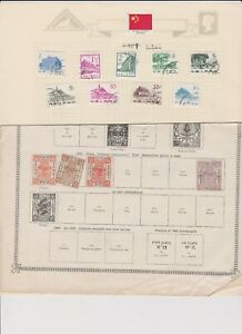 2154 China 6 sides album page 50 stamps mixed condition