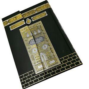 Kaaba Quran with English Translation & Tajweed QR Code Phone Recitation 17x25cm