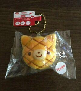 Cute Sanrio Surprise Soft Mini Dog Bread Bun Squishy