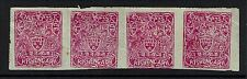 Kishangrah SG# 23 - Strip of 4 - Mint No GUm As Issued (Looks Magenta) - 051417