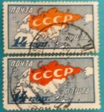 Russia(USSR)1927 Revolution.ann variety stamps (one -ERRORS) VFU MNG  R#003387