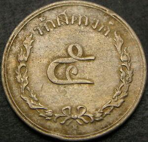 THAILAND 5 Satang 1897 - VF - 1246 ¤
