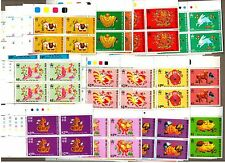 Hong Kong 1987- 1998 China New Year Zodiac Stamps Full Corner Block of 4