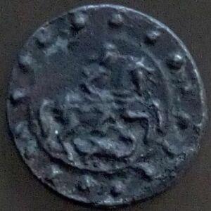 18th circa.--SOUTHEAST ASIA--ANCIENT COIN--HORSEMAN---dia. 22 mm.