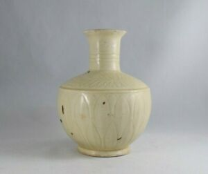 Chinese Collections Ding Type Porcelain Carved Flower Pattern Vase