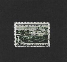 Bulgaria 1941 Postal Tax Stamp (D1)