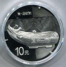 China 2014 Chinese Shang Dynasty Bronze Ware Silver Coin 1oz 10 Yuan COA