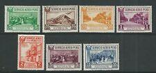 PERU 1935 4th CENTENARY of founding of LIMA (Scott C6-12) VF MLH fresh