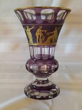 CRYSTAL URN VASE AMETHYST to CLEAR CUT  with GOLD TRIM, ROMAN FIGURES