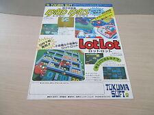 >> EXED EXES SHOOT LOT LOT FAMICOM NES ORIGINAL JAPAN HANDBILL FLYER CHIRASHI <<