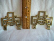 Lot Of 2 Vintage Asian Hong Kong Solid Brass Decorative Picture Frame Hangers