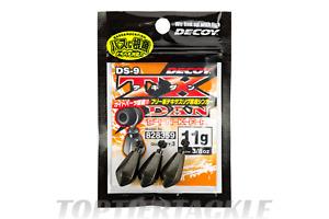 Decoy DS-9 TX Dan Sliding Sinker - Select Size(s)