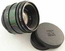 ⭐MINT⭐ HELIOS 44-2 Lens M42 + TOP Quality Adapt. Micro M 4/3 MFT Mount Olympus