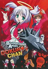 Bludgeoning Angel Dokuro-Chan Complete Collection Special Edition 2 DVD Anime
