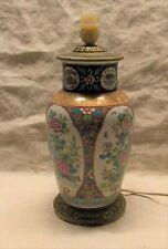 ANCIEN PIED DE LAMPE PORCELAINE JAPONNAIS CHINOIS BRONZE