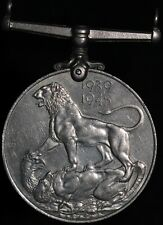 More details for 1939-1945 | george vi ww2 the defence medal | medals | km coins