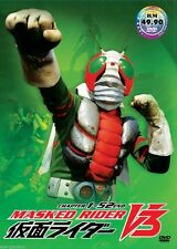 DVD Masked Kamen Rider V3 Vol. 1 - 52 End  - English Subtitle