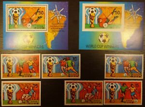 Korea, 1978 Soccer, Football World Cup, perf & imperf, MNH (700)