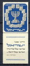 ISRAEL  MI# 66 HALF TAB    KW €  400    * MH  ONGEBRUIKT  PRACHT EX