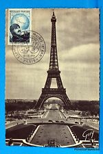 MAURICE NOGUES TOUR EIFFEL    1952 France Carte Maximum Yt 907