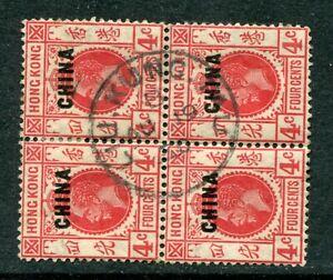 1922/30 China O/P Hong Kong GB KGV 4c stamps Used with 1930 Liu Kung Tau CDS Pmk