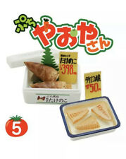 Re-ment Miniature Dollhouse Megahouse Bamboo Shoots Vegetables Delivery New