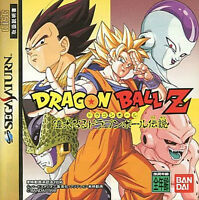 (Used) Sega Saturn Dragon Ball Z: Idainaru Densetsu [Japan Import]