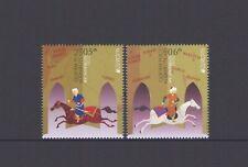 AZERBAIJAN, EUROPA CEPT 2020, ANCIENT POSTAL ROUTES, MNH