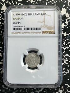(1876-1900) Thailand 1/8 Baht Rama V NGC MS64 Lot#G1096 Silver!