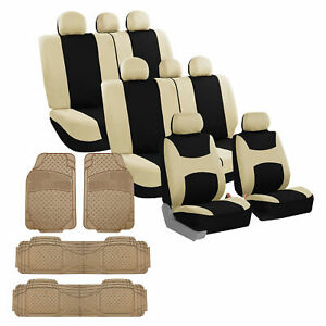 3 Row 8 Seaters Beige Seat Covers Combo w/ Beige All Weather Floor Mats Set