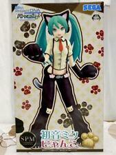 SEGA Hatsune Miku Project DIVA Nyanko Cat Super Premium Figure SPM Japan